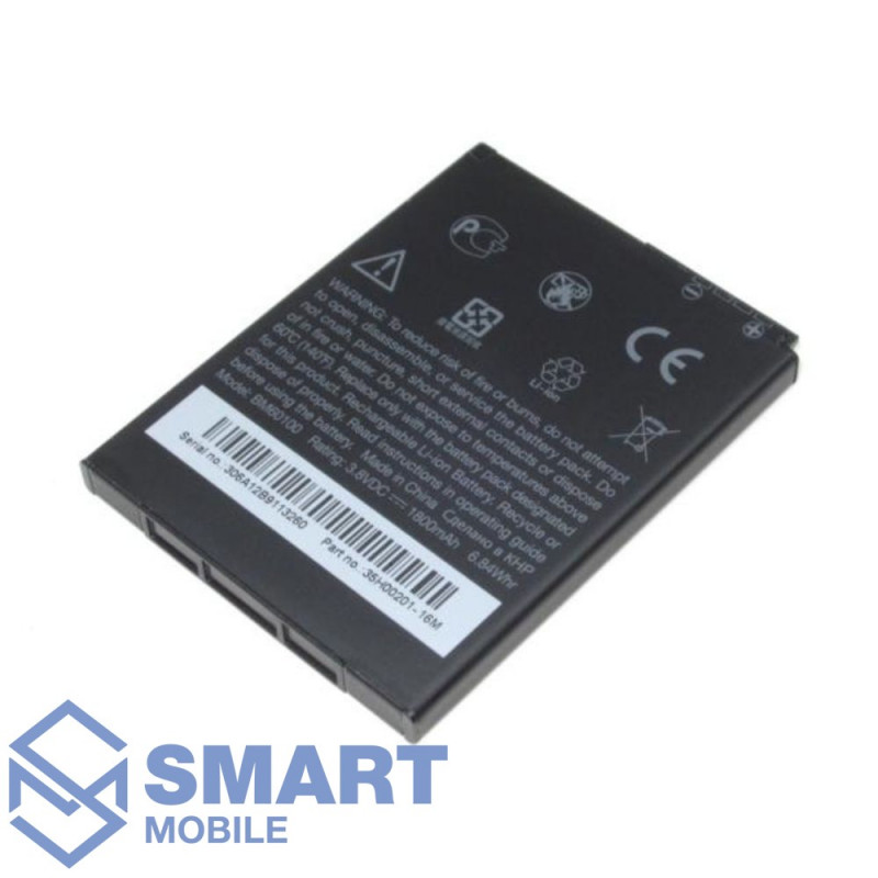 АКБ HTC Desire 400/Desire 500/Desire 600/One SV/Desire SV T326E (1800 mAh) AAA