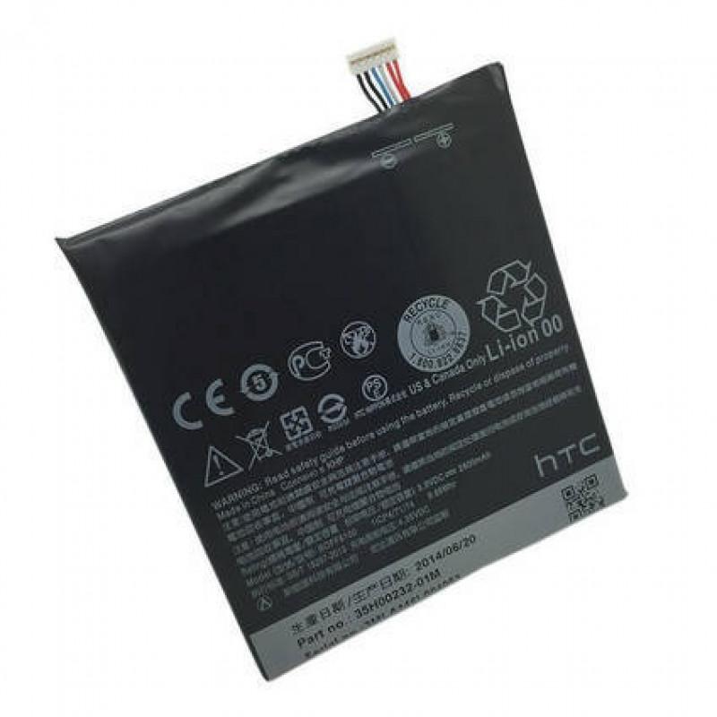 АКБ HTC Desire 820/Desire 826 (2600mAh), Premium