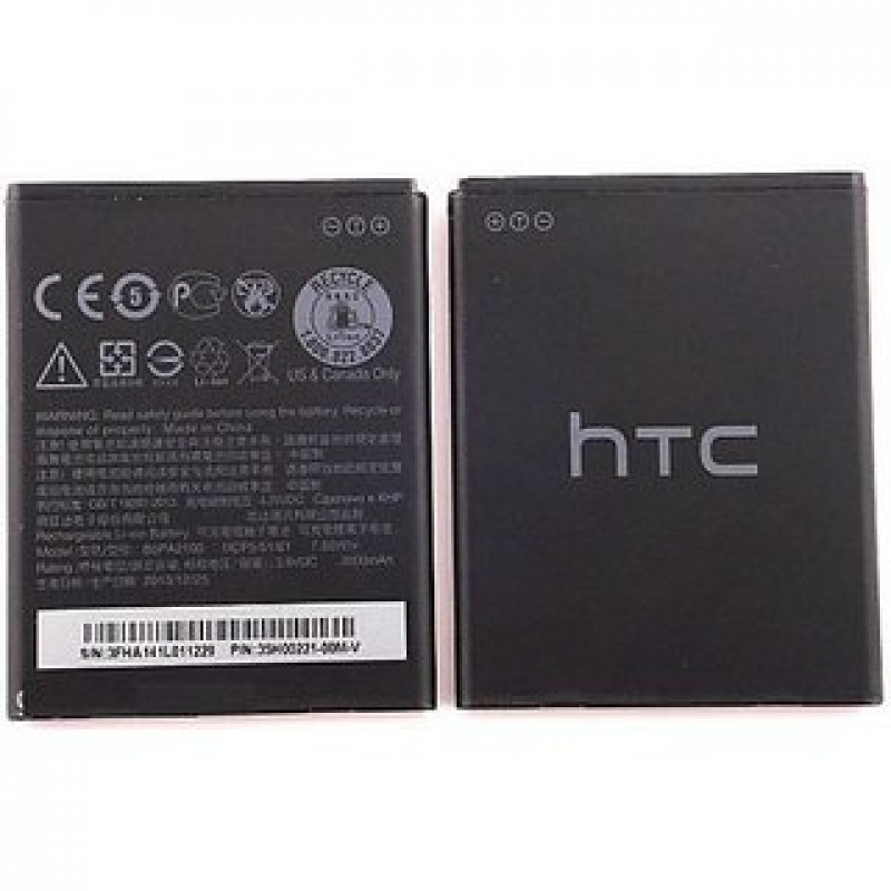 АКБ HTC Desire 310 (2100 mAh), AAA