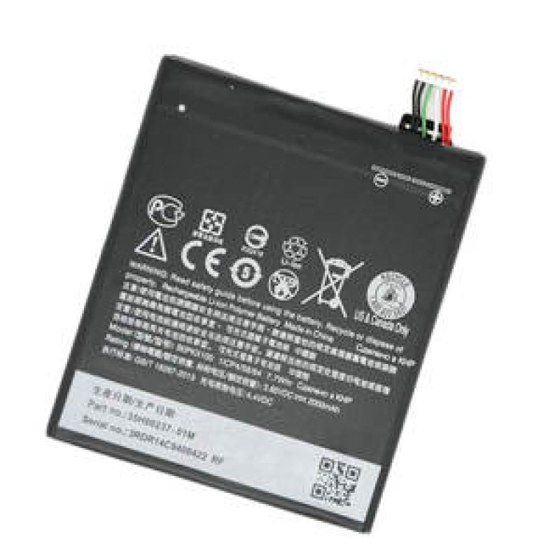 АКБ HTC Desire 626 (BOPKX100), AAA