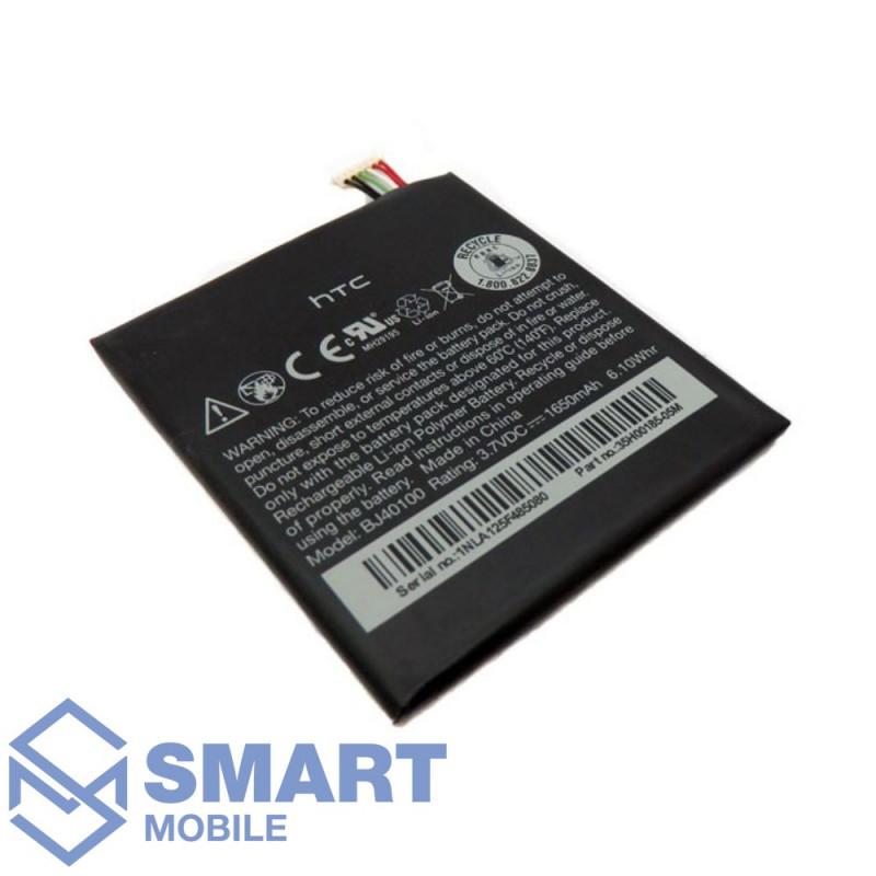 АКБ HTC One S BJ40100/One X BJ83100/One XL/One X Plus BM35100, AAA