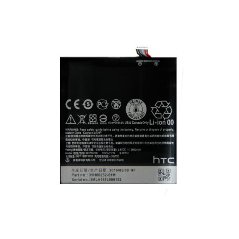 АКБ HTC Desire 820/Desire 826 (2600 mAh), AAA