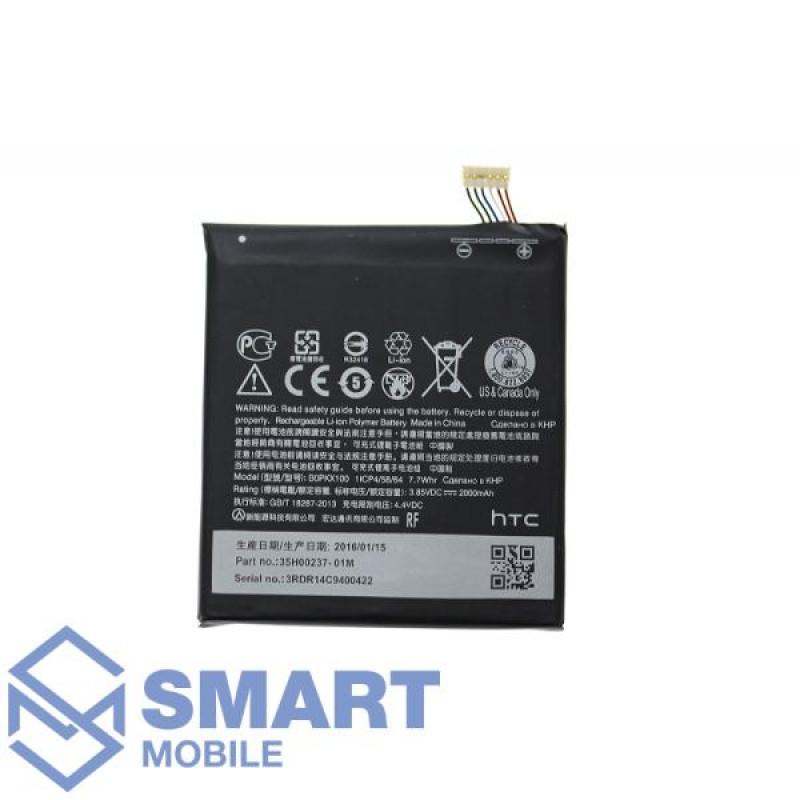 АКБ HTC Desire 626G, (2000 mAh), Premium